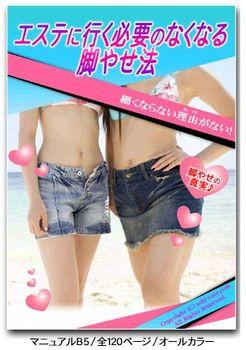 kobayase102.jpg