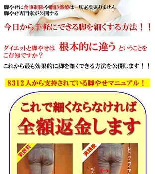 kobayase100.jpg